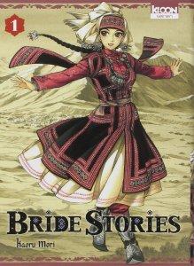 Bride Stories 1.0